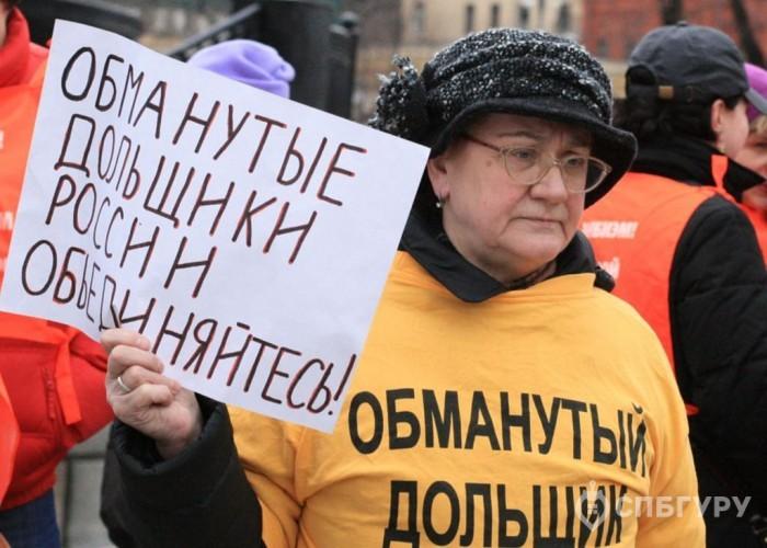 Долгострои Санкт-Петербурга. Где не стоит приобретать недвижимость? - Фото 1