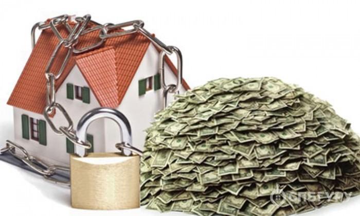 Риски при покупке квартиры в потребительский кредит - Фото 2