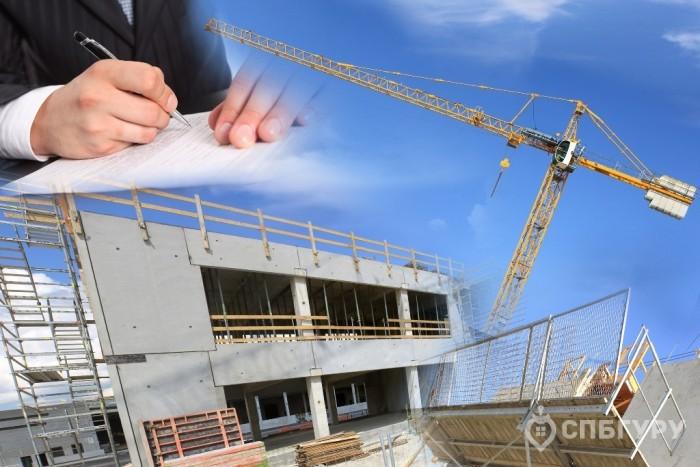 Плюсы и минусы приобретения нового жилья по договору переуступки - Фото 2
