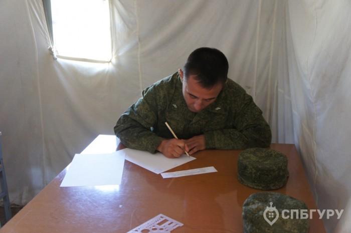 Как воспользоваться военной ипотекой? - Фото 1