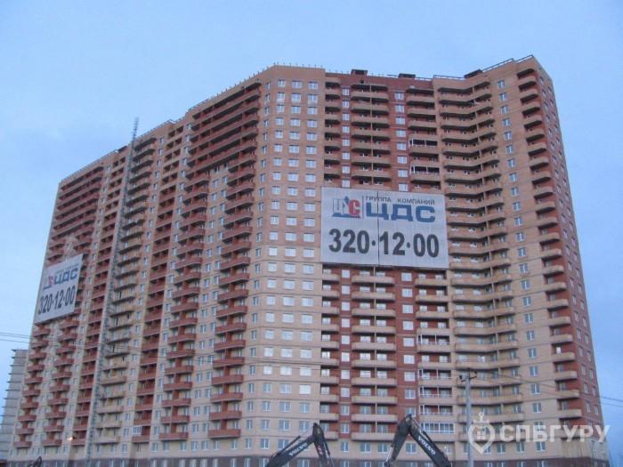 Классификация объектов жилой недвижимости - Фото 3