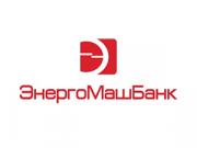 ЭнергоМашБанк : аккредитованные новостройки, ипотечные программы, отзывы и контакты
