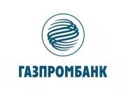 Газпромбанк : аккредитованные новостройки, ипотечные программы, отзывы и контакты