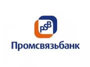 Промсвязьбанк : аккредитованные новостройки, ипотечные программы, отзывы и контакты