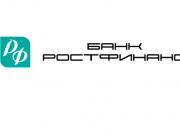 РостФинанс : аккредитованные новостройки, ипотечные программы, отзывы и контакты