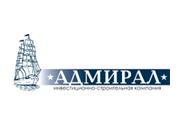 Компания 'Адмирал' : отзывы, новостройки и контактные данные застройщика