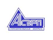 Компания 'АСЭРП' : отзывы, новостройки и контактные данные застройщика