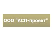 Компания 'АСП-проект' : отзывы, новостройки и контактные данные застройщика