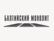 Компания 'Балтийский Монолит' : отзывы, новостройки и контактные данные застройщика