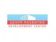 Компания 'Центр Развития' : отзывы, новостройки и контактные данные застройщика