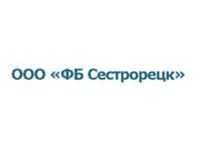 Компания 'ФБ Сестрорецк' : отзывы, новостройки и контактные данные застройщика