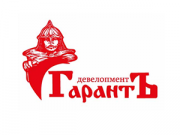 Компания 'ГарантЪ Девелопмент' : отзывы, новостройки и контактные данные застройщика