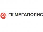 """Компания 'ГК """"Мегаполис""""' : отзывы, новостройки и контактные данные застройщика"""