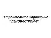 Компания 'Леноблстрой-Т' : отзывы, новостройки и контактные данные застройщика