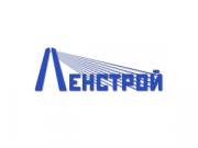 Компания 'Ленстрой' : отзывы, новостройки и контактные данные застройщика