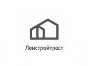 Компания 'Ленстройтрест' : отзывы, новостройки и контактные данные застройщика