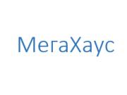 Компания 'МегаХаус' : отзывы, новостройки и контактные данные застройщика