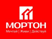 Компания 'Мортон' : отзывы, новостройки и контактные данные застройщика