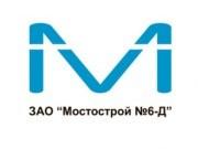 Компания 'Мостостроительный трест №6-Д' : отзывы, новостройки и контактные данные застройщика