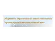 Компания 'Нева Сити' : отзывы, новостройки и контактные данные застройщика