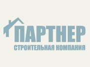 Компания 'Партнер' : отзывы, новостройки и контактные данные застройщика