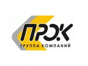 Компания 'ПРОК' : отзывы, новостройки и контактные данные застройщика