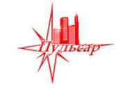 Компания 'Пульсар' : отзывы, новостройки и контактные данные застройщика