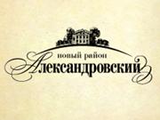 Компания 'Пушкин' : отзывы, новостройки и контактные данные застройщика