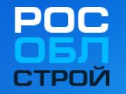 Компания 'РосОблСтрой' : отзывы, новостройки и контактные данные застройщика