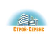 Компания 'Строй-Сервис' : отзывы, новостройки и контактные данные застройщика