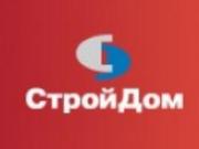 Компания 'СтройДом' : отзывы, новостройки и контактные данные застройщика
