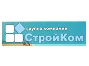 Компания 'СтройКом' : отзывы, новостройки и контактные данные застройщика
