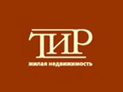 Компания 'ТИР' : отзывы, новостройки и контактные данные застройщика