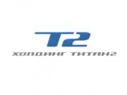 Компания 'Титан-2' : отзывы, новостройки и контактные данные застройщика