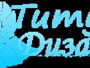 Компания 'Титул' : отзывы, новостройки и контактные данные застройщика