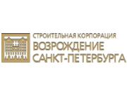 Компания 'Возрождение Санкт-Петербурга' : отзывы, новостройки и контактные данные застройщика