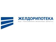 Компания 'Желдорипотека' : отзывы, новостройки и контактные данные застройщика