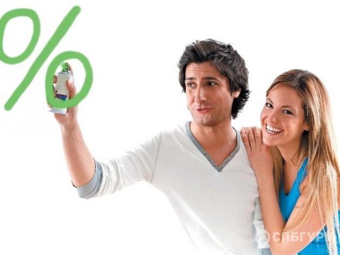 Ипотека или потребительский кредит? - Фото 1