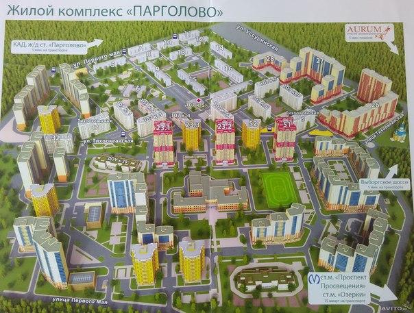 "ЖК ""Парголово"" - фото 7"