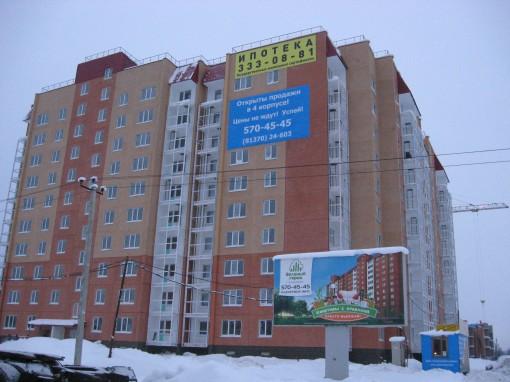 """ЖК """"Зеленый город"""" - фото 2"""