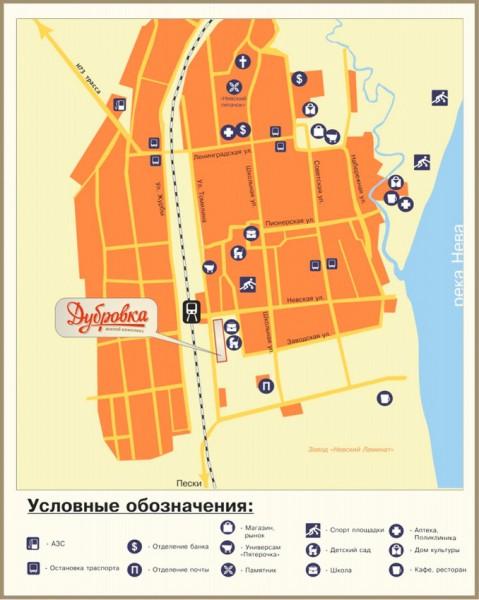 """ЖК """"Дубровка"""" - фото 2"""