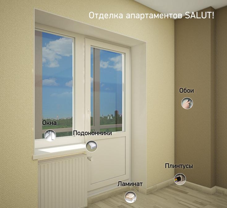 "Апартаменты ""Salut!"" (Салют) - фото 7"