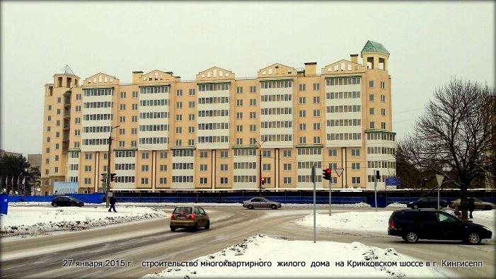 Квартиры в Дом на Крикковском шоссе в Ленинградской области, Кингисеппский район
