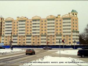 Квартиры в Дом на Крикковском шоссе в (СПБ), Кингисеппский район