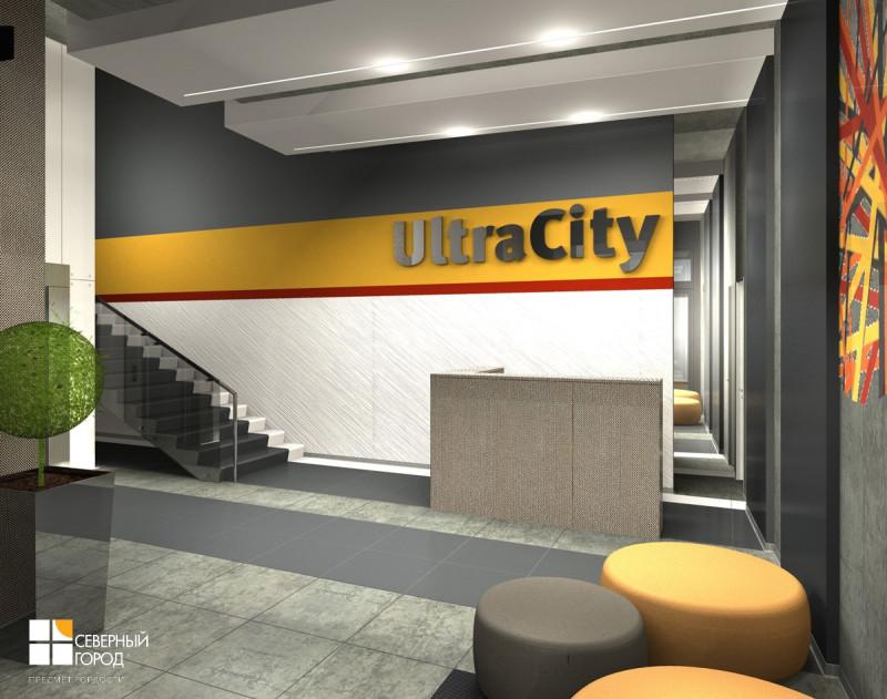 """ЖК """"Ultra City"""" (Ультра Сити) - фото 8"""