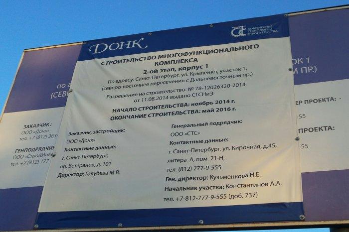 "Квартиры в МФК ""Виват"" в СПБ, Невский район, метро Дыбенко ул."