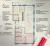 """Планировка четырехкомнатной квартиры площадью 129.83 кв. м в новостройке ЖК """"Legenda на Дальневосточном"""""""