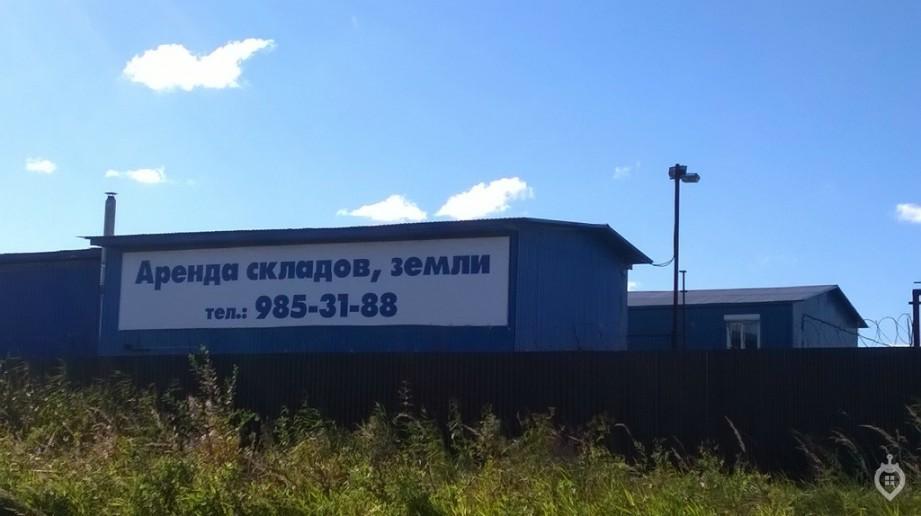 """ЖК """"Ветер перемен"""": скромное жилье в промышленном районе Ленобласти - Фото 33"""