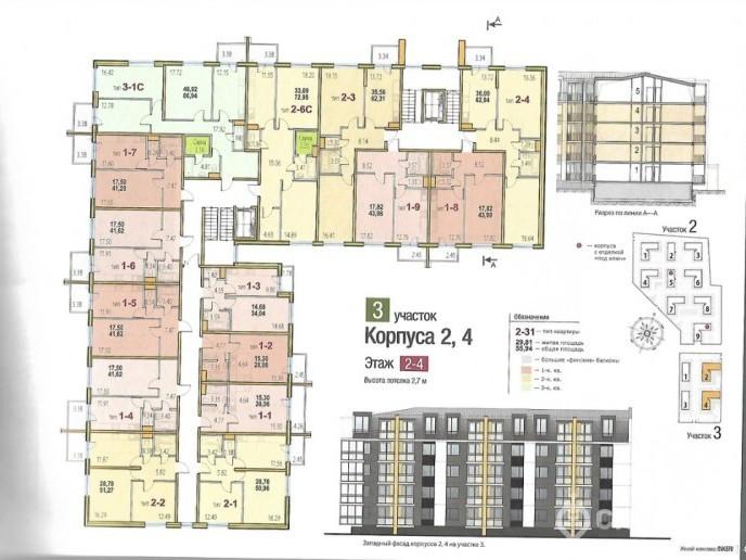 ЖК Inkeri: приятный малоэтажный комплекс в Пушкине - Фото 32
