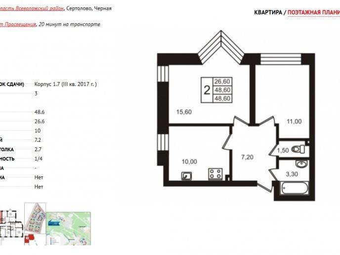 """ЖК """"Золотые Купола"""" - малоэтажный жилой микрорайон с собственной церковью. - Фото 33"""